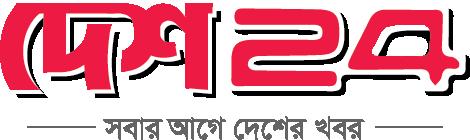Desh24.news