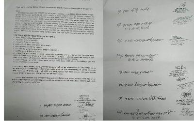 দৌলতপুরে ইউপি চেয়ারম্যান মহিউদ্দীন বিশ্বাস এর দূর্নীতির বিরুদ্ধে ১০জন মেম্বারের অনাস্থা প্রকাশ
