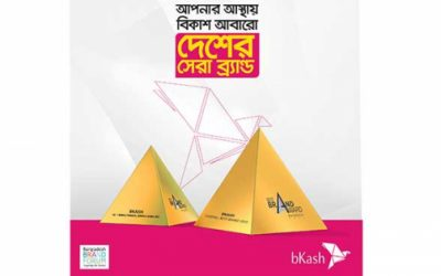 bKash becomes country`s Best Brand for 2nd time in a row