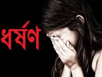 আটোয়ারীতে অন্ত:সত্ত্বা গৃহবধুকে ধর্ষণের অভিযোগ