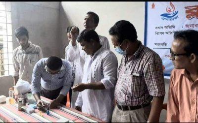 শেখ রাসেলের ৫৮ তম জন্মদিন উপলক্ষে ঈশ্বরদীতে ব্লাড গ্রুপ নির্ণয় ক্যাম্পিং অনুষ্ঠিত
